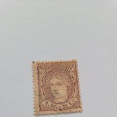 Sellos: SELLO ESPAÑA 1870. 1 MILA DE E. ALEGORIAS. Lote 231943500