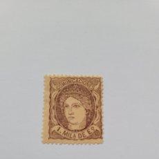 Sellos: SELLO DE ESPAÑA 1870. 1 MILA DE E. ALEGORIAS. Lote 231943550