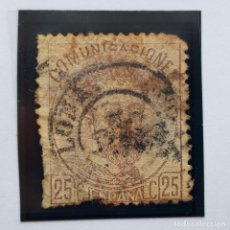 Sellos: EDIFIL 124, 25 CENTS, AMADEO I, USADO 1872. Lote 232091155