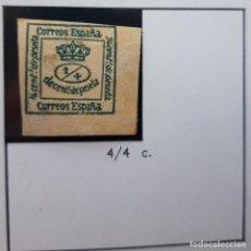 Sellos: EDIFIL 130, 1/4 CENT, I REPÚBLICA, 1873. Lote 232091170
