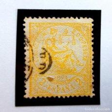 Sellos: EDIFIL 143, 2 CENTS, I REPÚBLICA, 1874. Lote 232091175