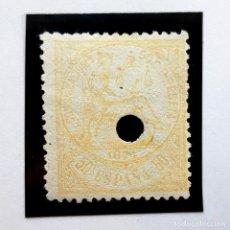 Sellos: EDIFIL 149, 50 CENTS, I REPÚBLICA, PERFORADO, 1874. Lote 232091195