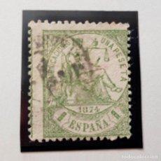 Sellos: EDIFIL 150, 1 PESETA, I REPÚBLICA, USADO, 1874. Lote 232091200