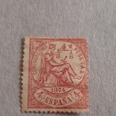 Sellos: (ESPAÑA)(1874) TELEGRAFOS 4 PESETAS PERFORADO, REPARADO. Lote 232283305