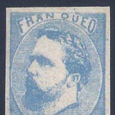 Sellos: EDIFIL 156A CARLOS VII. 1873. CORREO CARLISTA (SIN TILDE SOBRE LA Ñ). FALSO FILATÉLICO. MNG.. Lote 232707530