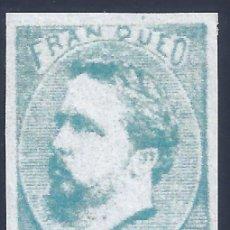 Selos: EDIFIL 156 CARLOS VII. 1873. CORREO CARLISTA. FALSO FILATÉLICO. MNG.. Lote 232708080