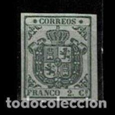 Selos: TCL7-16 ESPAÑA CLASICOS AÑO 1854 EDIFIL Nº 32 FALSO SEGUI DE EPOCA. Lote 232866875