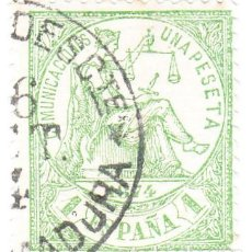 Sellos: EDIFIL 150 1 PESETA MATASELLOS AMBULANTE DESCENDENTE EXTREMADURA. Lote 233306710
