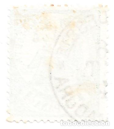 Sellos: EDIFIL 150 1 PESETA MATASELLOS AMBULANTE DESCENDENTE EXTREMADURA - Foto 2 - 233306710