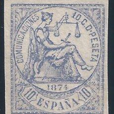 Selos: EDIFIL 145S ALEGORÍA DE LA JUSTICIA 1874. SIN DENTAR. VALOR CATÁLOGO: 23 €. LUJO. MNH **. Lote 234049770