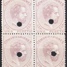 Sellos: 1872 AMADEO I 127T BLOQUE DE 4. Lote 234108235
