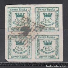 Sellos: ESPAÑA, 1873 EDIFIL Nº 130, 4/4 VERDE AMARILLENTO, CORONA MURAL. Lote 234659855