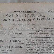Sellos: 1875 BOLETIN DE ADMINISTRACION LOCAL. TIMBRE DE PERIODICOS 3 PESETAS 10 KILOS OVALO CENTRAL BLANCO. Lote 234893945