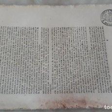 Sellos: 1870. TIMBRE DE PERIODICOS 4 MILESIMAS DE ESCUDO OVALO CENTRAL BLANCO. Lote 234895385