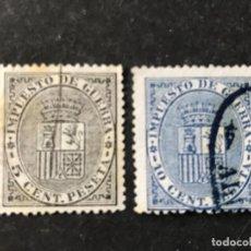 Sellos: ESPAÑA AÑO 1874 IMPUESTO DE GUERRA. EDIFIL141/2 USADOS. Lote 235186330
