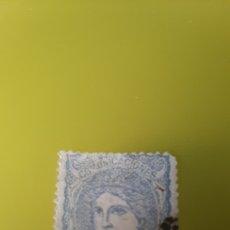 Sellos: 1870 GOBIERNO PROVISIONAL REGENCIA DUQYE TORRE EDIFIL 197 USADO 50 M ULTRAMAR. Lote 235483365