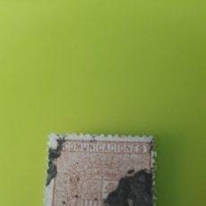 Sellos: 1874 ESCUDO ESPAÑA EDIFIL 153 TIPO USADA FILATELIA COLISEVM COLECCIONISMO. Lote 235487380