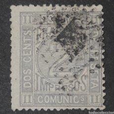 Sellos: USADO - EDIFIL 116 - SPAIN 1872 CORONA CIFRAS AMADEO I. Lote 70263645