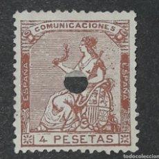 Sellos: USADO - EDIFIL 139 TALADRADO - SPAIN 1873 CORONA Y ALEGORIA. Lote 71105973