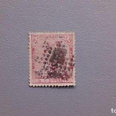 Sellos: ESPAÑA - 1873 - I REPUBLICA - EDIFIL 132 - CENTRADO.. Lote 236181850