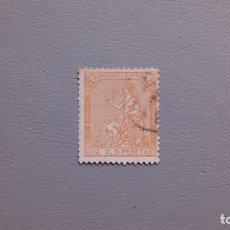 Sellos: ESPAÑA - 1873 - I REPUBLICA - EDIFIL 131.. Lote 236182205