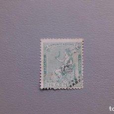 Sellos: ESPAÑA - 1873 - I REPUBLICA - EDIFIL 133.. Lote 236182510