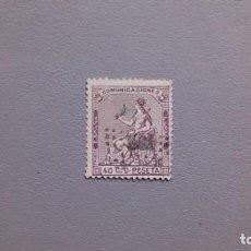 Sellos: ESPAÑA - 1873 - I REPUBLICA - EDIFIL 136.. Lote 236183520