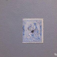 Sellos: ESPAÑA - 1873 - I REPUBLICA - EDIFIL 137.. Lote 236183850