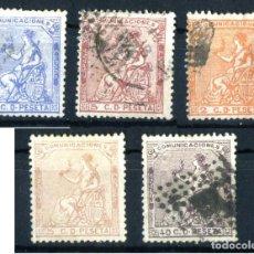 Sellos: XS- I REPÚBLICA 1873 LOTE 5 SELLOS ESCASOS: 2, 5 (2), 40 Y 50 CÉNTIMOS EDIFIL 131, 132, 136, 137. Lote 236264450