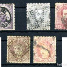 Sellos: XS- GP, AMADEO Y I REPÚBLICA 1870-1874 LOTE 5 SELLOS ESCASOS USADOS. Lote 236264675