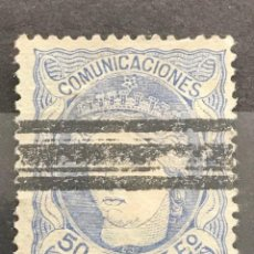 Sellos: EDIFIL 107 º SELLOS ESPAÑA AÑO 1870 EFIGIE ALEGORICA 50 MILESIMAS. Lote 236383005