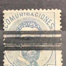 Sellos: EDIFIL 121 º SELLOS ESPAÑA AÑO 1872 CORONA REAL CIFRAS U AMADEO I. Lote 236383435