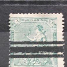 Sellos: EDIFIL 133 º SELLOS ESPAÑA AÑO 1873 CORONA MURAL Y ALEGORIA DE ESPAÑA. Lote 236384100