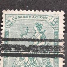 Sellos: EDIFIL 133 º SELLOS ESPAÑA AÑO 1873 CORONA MURAL Y ALEGORIA DE ESPAÑA. Lote 236384150