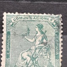 Sellos: EDIFIL 133 º SELLOS ESPAÑA AÑO 1873 CORONA MURAL Y ALEGORIA DE ESPAÑA. Lote 236384320