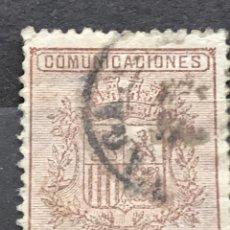 Selos: EDIFIL 153 A º SELLOS ESPAÑA AÑO 1874 ESCUDO DE ESPAÑA. Lote 236385285