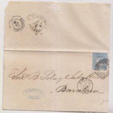 Selos: ENVUELTA. MÁLAGA A BARCELONA. 1866. DORSO MARCA DEL CARTERO. Lote 236457200