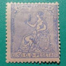 Sellos: ESPAÑA. 1873. EDIFIL 137**. 50C. ULTRAMAR.. Lote 237959285
