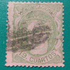 Sellos: ESPAÑA. 1870. EDIFIL 114. USADO.. Lote 238153085