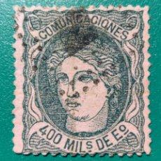 Sellos: ESPAÑA. 1870. EDIFIL 110. USADO.. Lote 238154845