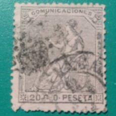 Sellos: ESPAÑA. 1873. EDIFIL 134. USADO.. Lote 238319495