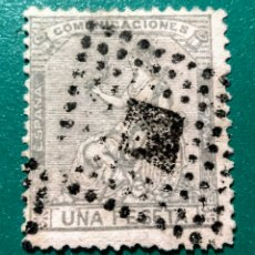 Sellos: ESPAÑA. 1873. EDIFIL 138. USADO.. Lote 238321100
