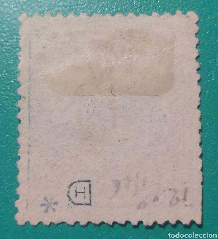 Sellos: España. 1874. Edifil 146. Usado. - Foto 2 - 238326130