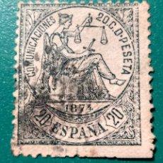 Sellos: ESPAÑA. 1874. EDIFIL 146. USADO.. Lote 238326325