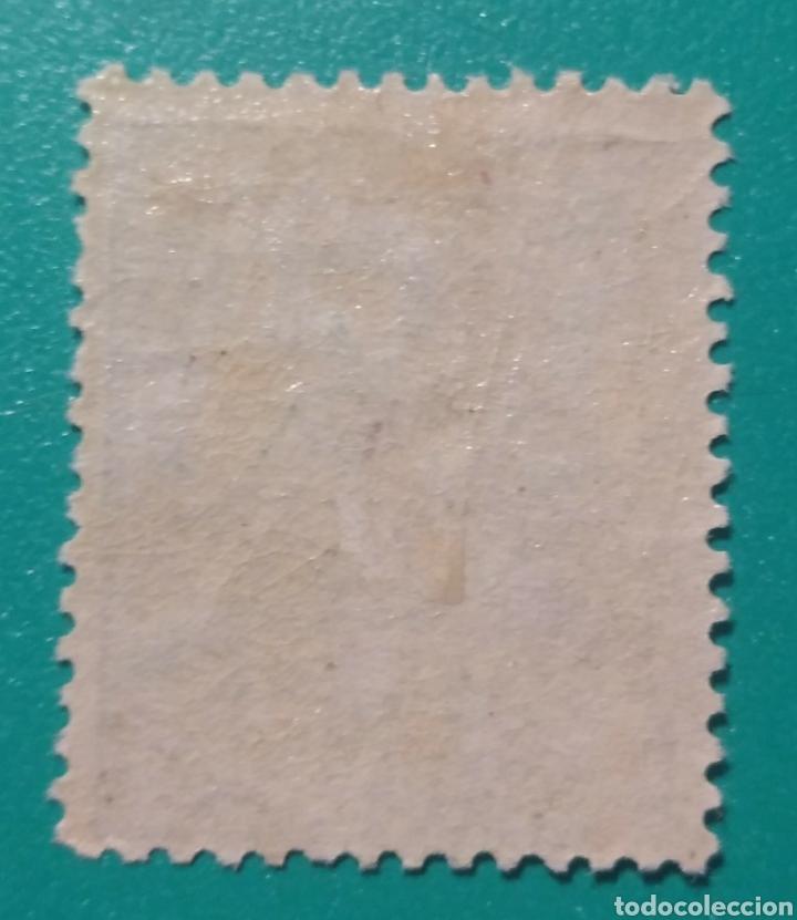 Sellos: España. 1874. Edifil 150. Usado. - Foto 2 - 238328575