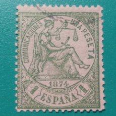 Sellos: ESPAÑA. 1874. EDIFIL 150. USADO.. Lote 238328575