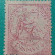 Sellos: ESPAÑA. 1874. EDIFIL 151. USADO.. Lote 238332270