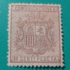 Sellos: ESPAÑA. 1874. EDIFIL 153*. I REPÚBLICA.. Lote 238337440