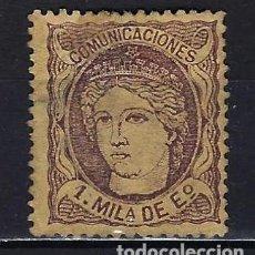 Timbres: 1870 ESPAÑA EDIFIL 102 ALEGORÍA MG* NUEVO SIN GOMA CON FIJASELLOS. Lote 238664615