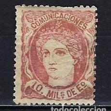 Sellos: 1870 ESPAÑA EDIFIL 105 ALEGORÍA MH* NUEVO CON GOMA CON FIJASELLOS. Lote 238664725
